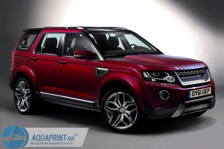 Land rover has unveiled the fifth generation discovery at the paris motor show